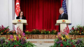 "Vicepresidenta Kamala Harris promete un ""compromiso duradero"" de EEUU en Asia"