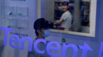 """China insta al sector de los videojuegos a no fomentar la """"afeminación"""" ni la adicción de los usuarios"""