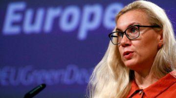 La UE monitorea el fuerte aumento en los precios de la energía
