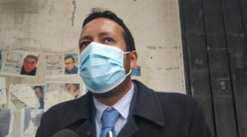 Fiscalía acumula cinco procesos en contra del exministro Guzmán