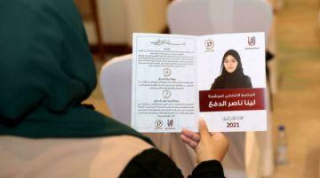 Las mujeres, poco presentes en las elecciones legislativas en Catar