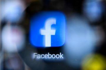 Facebook lanza políticas para evitar el acoso desde perfiles falsos