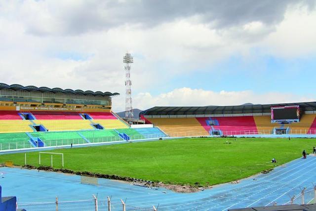 """Prohibirán los conciertos en el estadio """"Víctor Agustín Ugarte"""""""