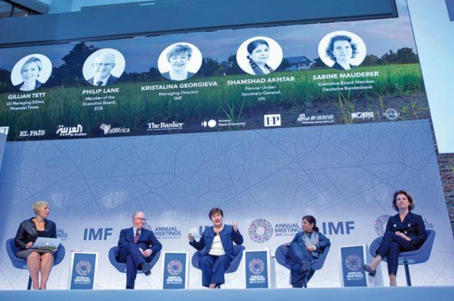 FMI pide paz comercial para evitar una recesión