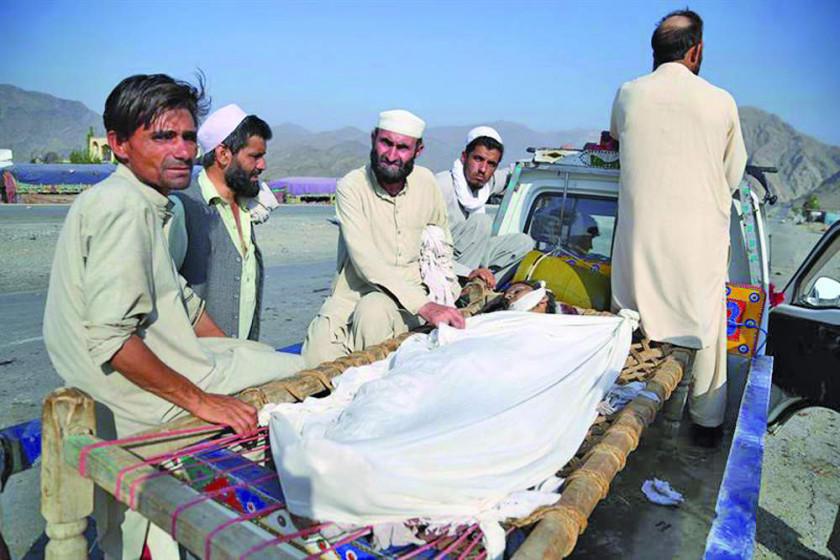 Un ataque durante una protesta causa 32 muertos en Afganistán