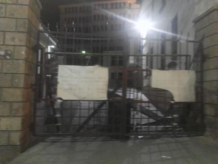Estudiantes de Administración de Empresas bloquean la UATF