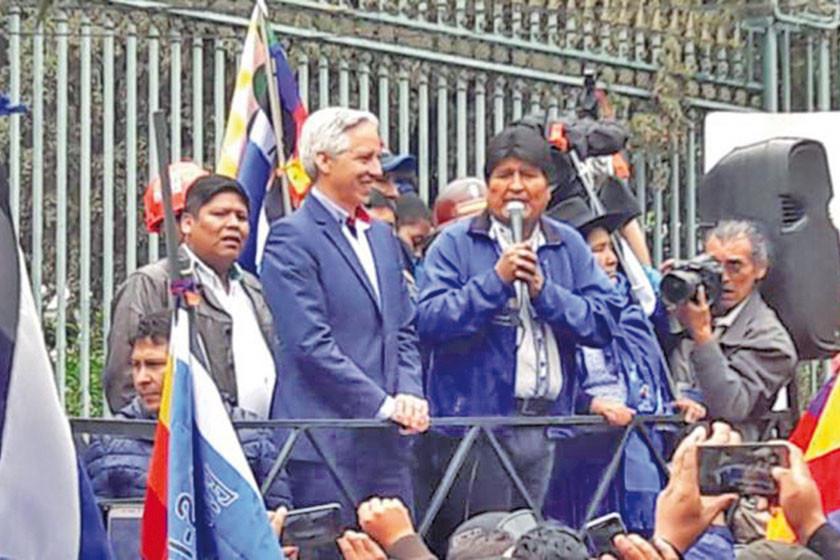 Sucre: MAS prevé reunir 50.000 personas en la proclamación Evo-Álvaro