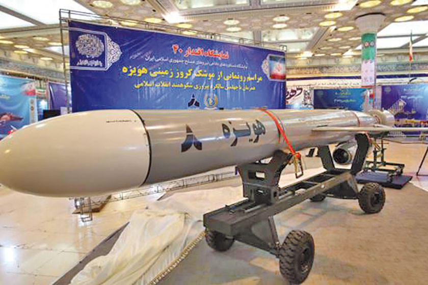Irán tiene fórmula de la bomba  atómica pero no planea usarla