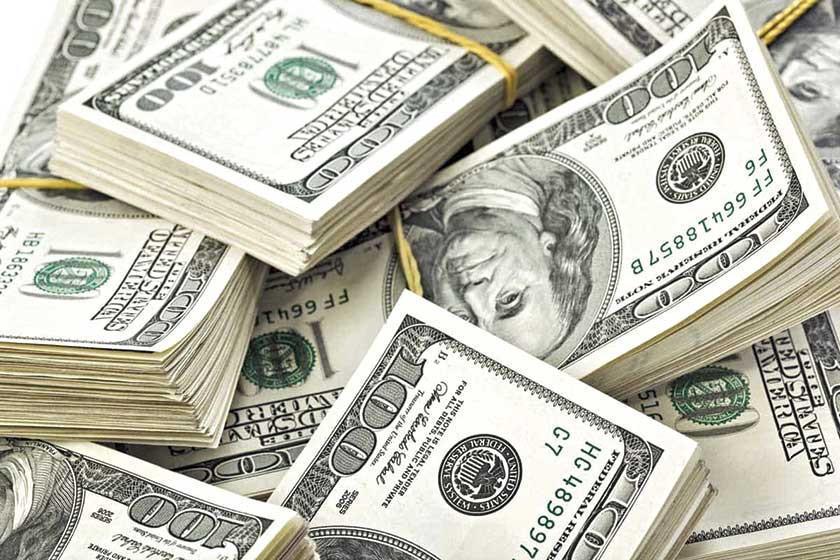 Las reservas del BCB registran fuerte caída
