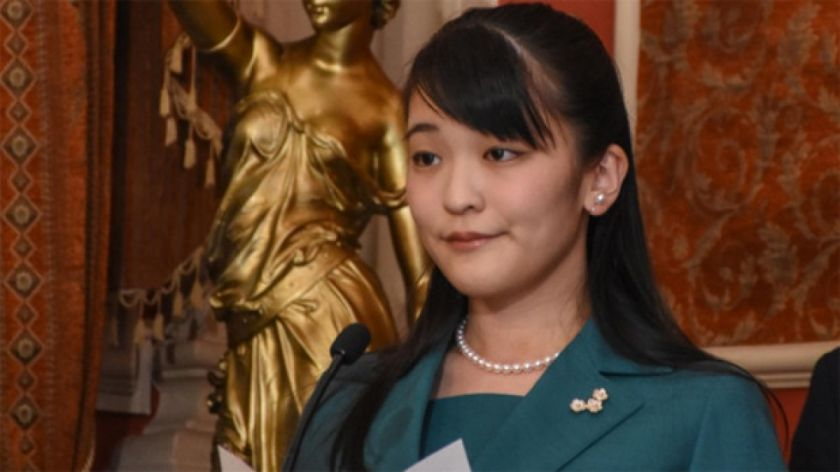 Princesa Mako del Japón es declarada huésped ilustre