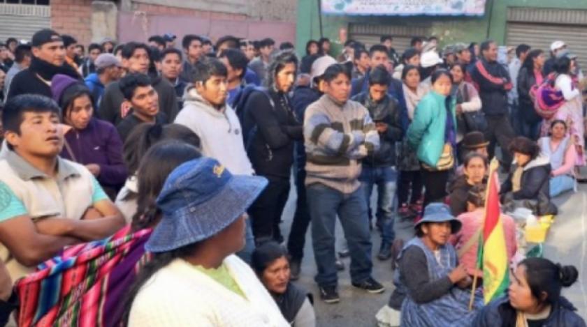 Policía asegura que no tiene orden para intervenir Adepcoca, pero aguarda la decisión fiscal