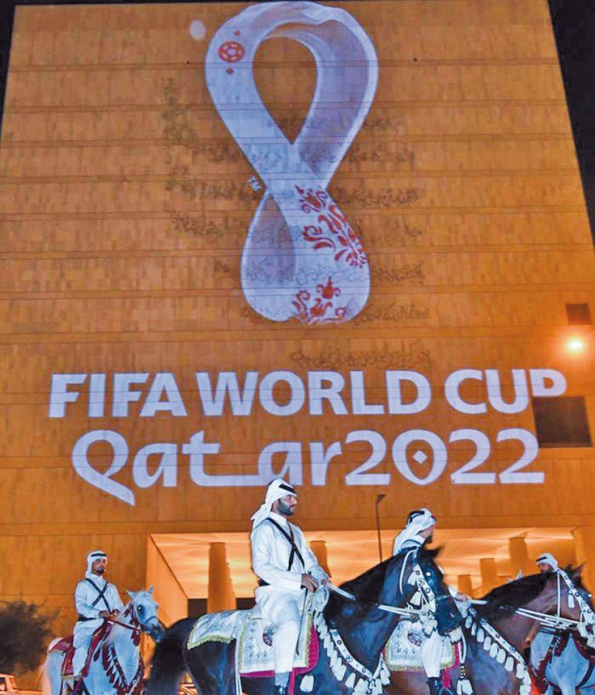 Presentan el logo del Mundial de Catar 2022
