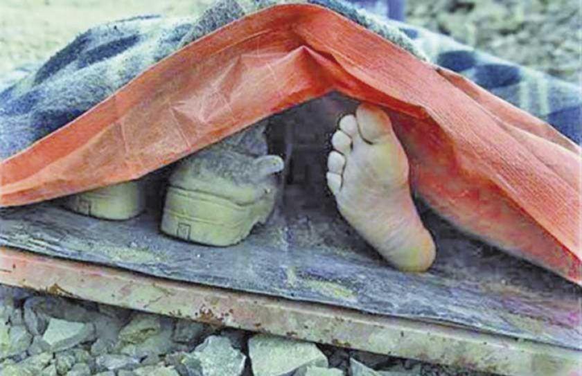 Otro minero muere y ya son 39 los fallecidos