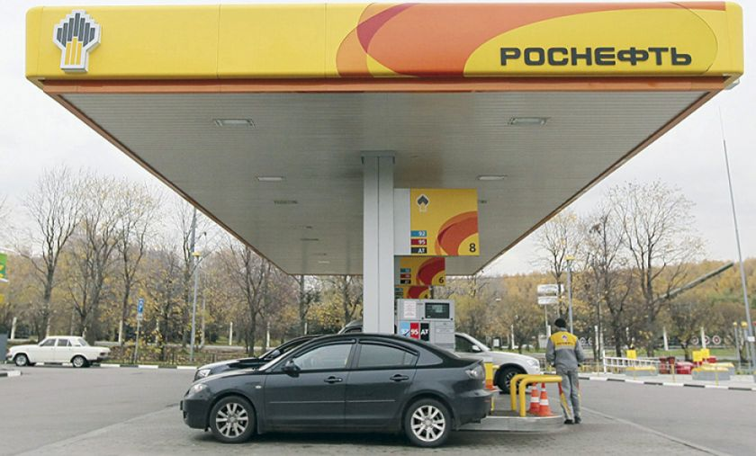 Sancionan a Rosneft por apoyar a Maduro