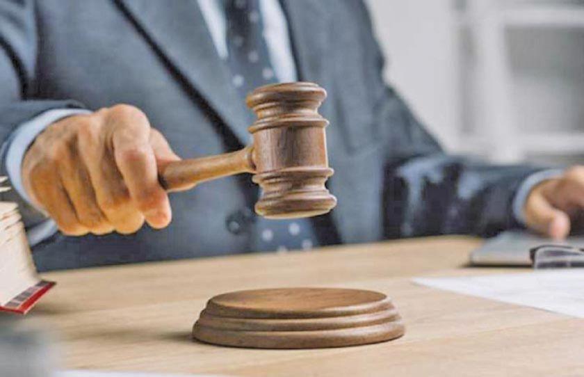 Rige nuevo reglamento para procesar a fiscales por faltas disciplinarias