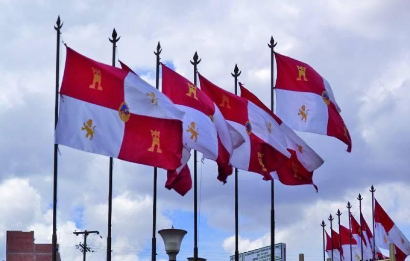 Convocan a embanderamiento para mañana, día de la Bandera de Potosí