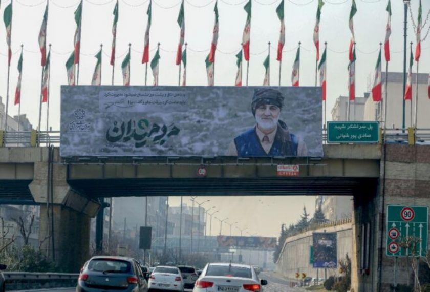 Irak teme enfrentamiento entre Irán y EEUU en su territorio