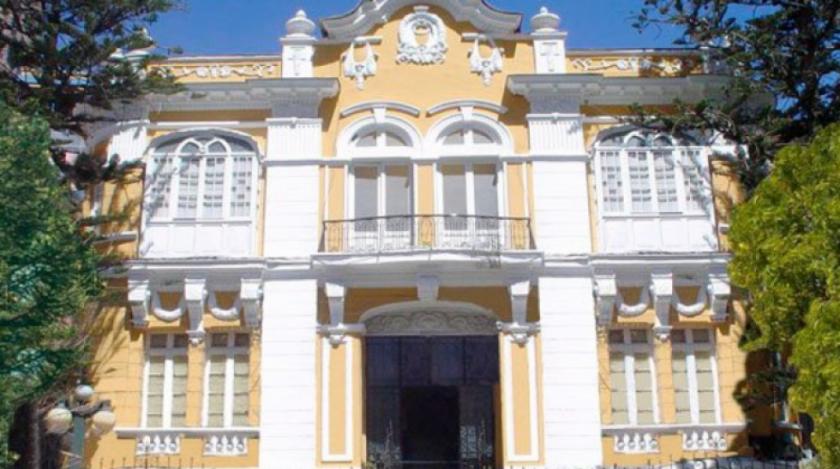 """La Academia Nacional de Ciencias convoca al premio """"Marie Curie"""""""