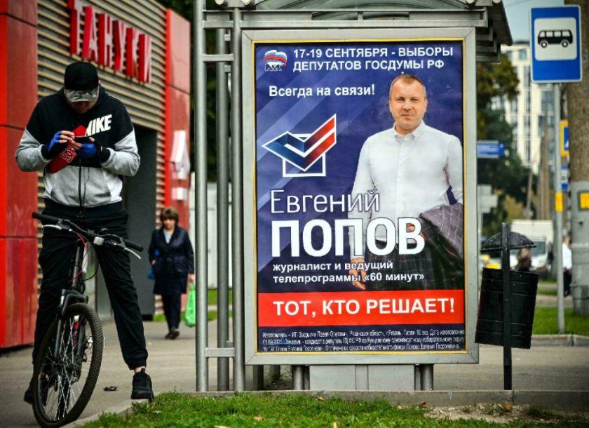 """Putin pide a los rusos mostrar """"patriotismo"""" en unas elecciones sin opositores"""