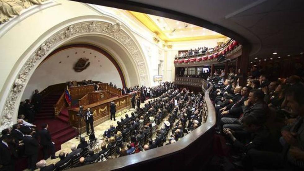 El Parlamento de Venezuela fue disuelto por la justicia