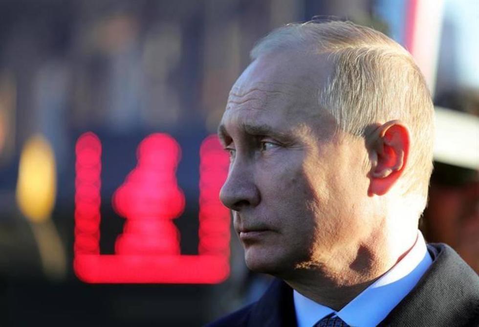 El presidente ruso Vladimir Putin brindó el informe.