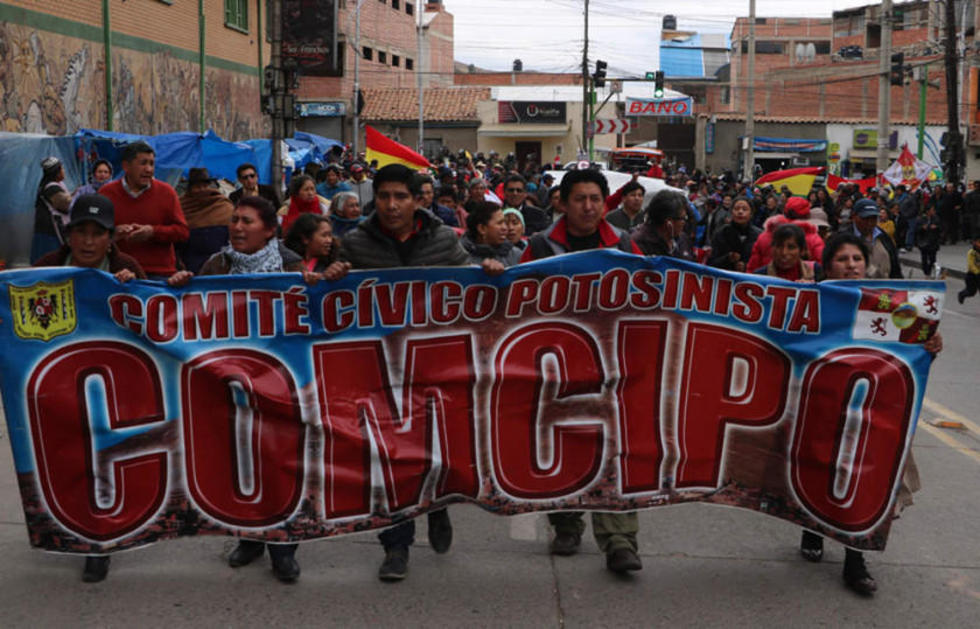 La marcha de Comcipo.