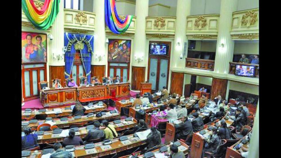 Proyecto de ley para acefalías en el TSE se aprobó en diputados