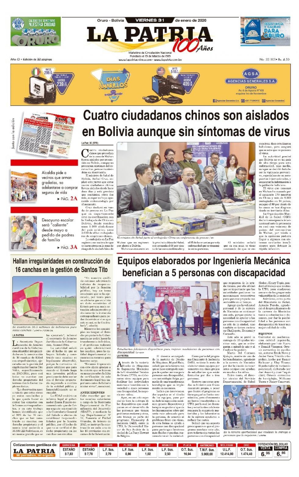 La Patria, Oruro.