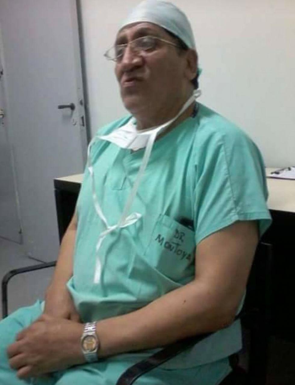 Julio Montoya Iporre.
